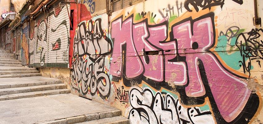 Javier Campuzano de Clyma en EiTB sobre los grafitis